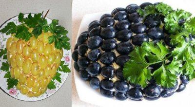 Салат «Гроздь винограда»: готовится просто, а вкус тебя порадует!