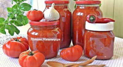 Соус из помидоров и перца на зиму