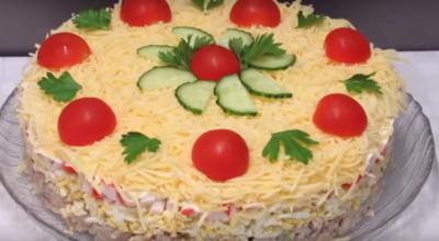 Новый праздничный салат «Нептун»-понравится всем
