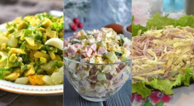 Раз яйцо, два яйцо: 10 рецептов ярких яичных салатов на любой вкус