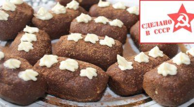 Всегда актуальные и вкусные! Назад в СССР: 10 советских десертов, о которых не знают наши дети. Оригинальные рецепты эпохи дефицита.
