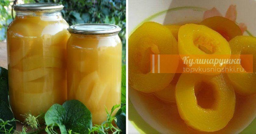 Классические ананасы из кабачков: попробуй отличи от настоящих!