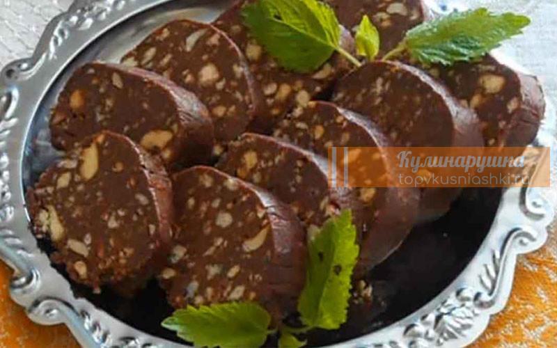 shokoladnaya-kolbasa-so-sgushhenkoj