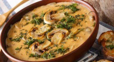 Луково-грибной суп в горшочках: нереальный вкус и нежная текстура
