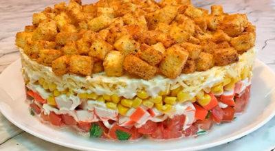 Изысканный салат «Коррида» с крабовыми палочками. Для праздника и не только